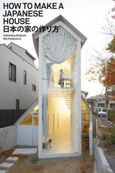 Nowhere in the world have architects built homes as small as in Japan, and nowhere with such success. This title presents the designs of the latest generation of architects and situates them in the hi