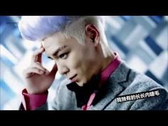 Knock Out - GD & TOP