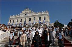 ΝΕΑ ΑΠΟ ΤΑ ΓΙΑΝΝΕΝΑ ΚΑΙ ΤΗΝ ΗΠΕΙΡΟ: ΔΕΚΑΠΕΝΤΑΥΓΟΥΣΤΟΣ:Οι Έλληνες γιορτάζουν και οι  πλ...