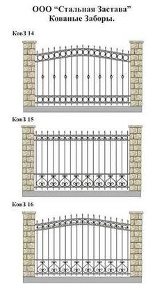 Wrought Iron Driveway Gates, Iron Garden Gates, Gates And Railings, Iron Gates, Gate Wall Design, Front Gate Design, Fence Design, Door Design, Sliding Garage Doors