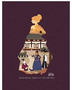House Art Illustration Poster 64 New Ideas Korean Illustration, House Illustration, Graphic Illustration, Korean Traditional, Traditional Art, Korean Art, Korean Style, Creative Poster Design, Poster S