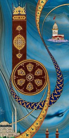 such a creative design. Turkish Art, Design Seeds, Ottoman Empire, Islamic Calligraphy, Ancient Art, Beautiful Artwork, Islamic Art, Indian Art, Archaeology