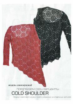 """Photo from album """"Журнал Мод on Yandex. Modern Crochet Patterns, Summer Patterns, Russian Crochet, Knit Crochet, Lace Jacket, Irish Lace, Elegant Woman, Beautiful Crochet, Tunics"""