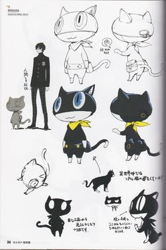 Morgana concept art