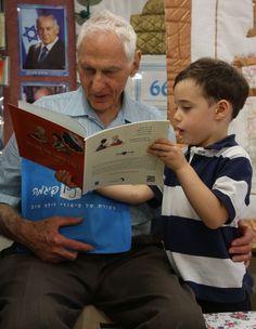 Bibliothèque Pyjama: pour que les Juifs restent le peuple du livre