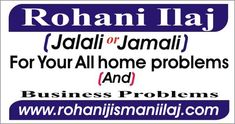 Online rohani ilaj and online rohani ilaj center, rohani Ilaj Contact Number and Rohani Ilaj For Love Marriage or Rohani Ilaj For Love and also called us solve to your problems Do You Know What, Told You So, Love Problems, Lost Love, Take Back, Problem And Solution, Love Spells, Love And Marriage, Quran