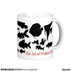熱帯魚の影絵のマグカップ 2 ベーシックホワイトマグカップ