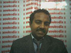 Ashwani Kumar Ojha Pictures / अश्वनी कुमार ओझा चित्र