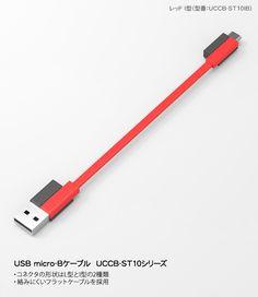 USB micro-Bケーブル ;10cm アーバンユーティリティ
