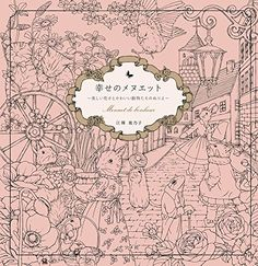 Shiawase No Minuet Menuet De Bonheur Coloring Book Japan A Heartwarming From
