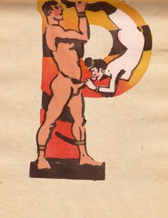 nuncalosabre. El Alfabeto Erótico Sovietico de Sergey Merkurov. Soviet Erotic Alphabet