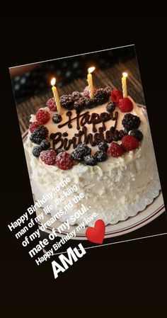 Happy Birthday To Me Quotes, Happy Birthday My Love, Cute Song Lyrics, Cute Songs, Bithday Cake, Love Quotes For Him, Friend Pictures, Reality Quotes, Nail Designs