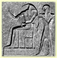 Relief of the God Thoth, Egypt