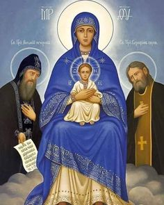 Byzantine Icons, Byzantine Art, Faith Of Our Fathers, Church Icon, Avatar The Last Airbender Art, Russian Orthodox, Religious Icons, Orthodox Icons, Blessed Mother