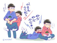 Oso and Kara Dark Anime Guys, Hot Anime Boy, Osomatsu San Doujinshi, Sans Art, Ichimatsu, Couple Art, Light Novel, Vocaloid, Anime Characters
