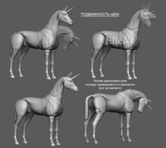 Horse bjd doll by leo3dmodels on DeviantArt