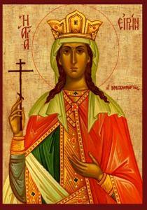 Byzantine Icons, Byzantine Art, Russian Icons, Religious Icons, Orthodox Icons, Holy Spirit, Awesome Stuff, Saints, Angels