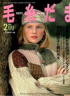 Keito Dama 075 1994-02