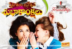 Here is 2016 Telugu friendship day quotes messages, 2016 Friendship Day Telugu Date in India is August 8th. Telugu Friendship Day 2016 Quotes Images, 2016 Happy Friendship Day wishes Online, Best Telugu Happy Friendship Day 2016 Quotes Images, Nice Friendship Day Telugu quotations, Friendship Day Telugu Greetings,  Best Telugu Friendship Day Greetings wallpapers, Beautiful Telugu Friendship day messages. Friendship Day Quotes - quotations for friendship day, quotes for friendship day…