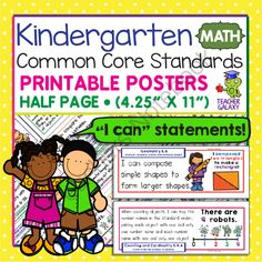 Kindergarten Common Core Standards Posters I Can Statements - Math from Teacher Galaxy on TeachersNotebook.com - (45 pages) - Bring the kindergarten math Common Core Standards to life with these easy-to-use posters.
