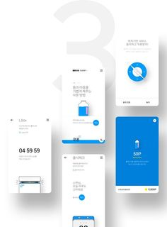 is an integrated membership service of Lotte Group which is a large distributor. We thought that key point for this project is to think about how customers could remember as a good impression and how to visit the app … Web Design, Design Social, App Ui Design, Dashboard Design, Flat Design, Graphic Design, Interface Web, User Interface Design, Design Thinking