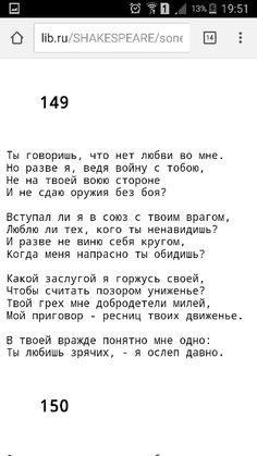 Шекспир. Маршак.