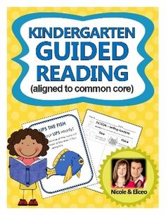 Kindergarten Common Core Guided Reading Pack