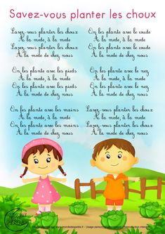 Do you plant cabbage Preschool Songs, Kids Songs, Teaching Kids, Kids Learning, French Poems, French Nursery, Material Didático, French Kids, Kid Essentials