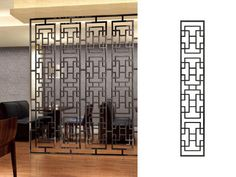 Chinese manufacturer of laser cut screens and modern metal furniture, specialize in custom design decorative metal products and ship worldwidely. Decorative Metal Screen, Decorative Wall Panels, Window Grill Design, Door Design, Laser Cut Screens, Laser Cut Panels, Diy Room Divider, Metal Gates, Modern Bedroom Design