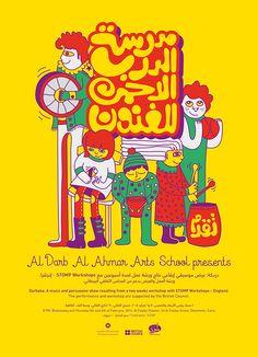 Music performance Poster for Al Darb Al Ahmar Arts School, by Amro Thabit, 2014, Egypt.
