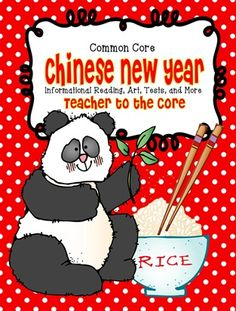 Chinese New Year is just over a week away. Its my favorite teaching day of the whole year. So fun, so academic, and my room looks great at the end of the day. Plus, I will have 2 grades in the grade book for Social Studies and Science! Wooooo- Hooooooo!