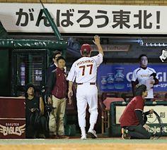 Sennichi Hoshino (Tohoku Rakuten Golden Eagles)