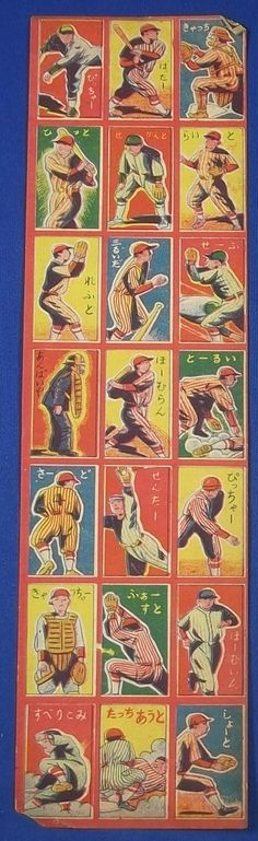 1950's Japanese Baseball Art Menko Cards Uncut Sheet / vintage antique old art card / historic history paper material Japan sport