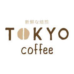 Tokyo Coffee Home   自家焙煎オーガニックコーヒーの定期購入 通販 : 東京珈琲