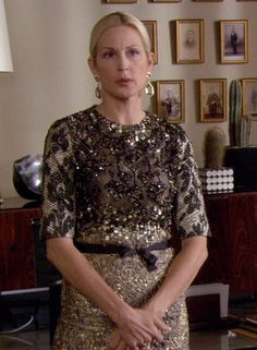 Lily van der Woodsens Gold and Black Sequin Dress from Gossip Girl: Its Really Complicated #ShopTheShows #curvio