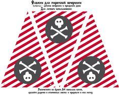 Картинки по запросу атрибуты пиратов