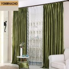 Online shopping for Curtains with free worldwide shipping - Page 3