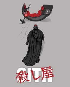 Sith Koroshiya T-Shirt $10 Star Wars Akira mashup tee at ShirtPunch today only!