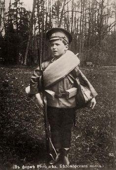 Tsarevich Alexei Nikolaevich.