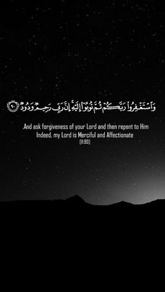 Hd Islamic Wallpapers With Quotes Specially Designed By Qoi For Wallpapers Islamic Quotes Wa. Quran Wallpaper, Verses Wallpaper, Islamic Quotes Wallpaper, Islamic Wallpaper Iphone, Bear Wallpaper, Beautiful Islamic Quotes, Islamic Inspirational Quotes, Arabic Quotes, Urdu Quotes