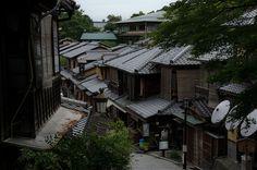 Ninei-zaka, Kyoto / 二寧坂(京都) | by Kaoru Honda