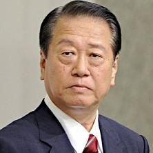 小沢一郎(民主党) 岩手県第4区