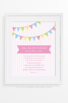 Child Protection Dua Bunting (Girl) (INSTANT) Islamic Printable Digital Download  A cute nursery wall art design that features the a dua for protection. The perfect gift for a newborn or special little person!