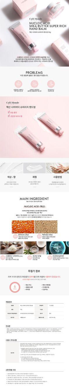 Cosmetic Web, Cosmetic Design, Web Design, Layout Design, Graphic Design, Promotional Design, Landing Page Design, Prom Makeup, Social Media Design