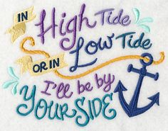 High Tide or Low Tide- 5/22/16