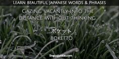 For Learners: 50 Beautiful Japanese Words & Phrases Pt. 7 Beautiful Japanese Words, Japanese Phrases, Third World Countries, When You Are Happy, Sand And Water, Japanese Language, Daydream, Around The Worlds, Inspirational Quotes