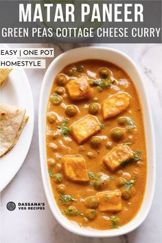 Matar paneer is a versatile North Indian cuisine with many different variations. Learn this flavorful home-style Punjabi version today with my step-by-step guide. Paneer Recipes, Veg Recipes, Indian Food Recipes, Vegetarian Recipes, Snack Recipes, Ethnic Recipes, Paneer Dishes, Punjabi Food, Cooking Dishes