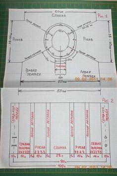 азиатский способ вязания регла