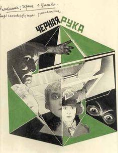 Alexander Rodchenko Black Hand