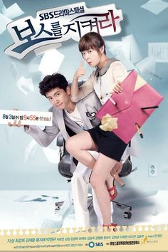 Protect The Boss aug-sept. 2011-story about a rich and spoiled chaebol and his secretary Korean drama